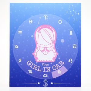 12星座ステッカー おとめ座 女の子|mony
