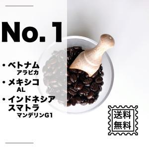 コーヒー豆 [No.1]オリジナルブレンド 7days [500g]