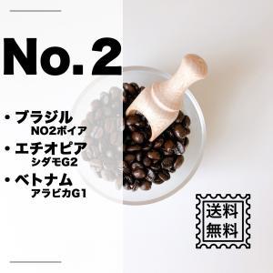 コーヒー豆 [No.2]オリジナルブレンド 7days[500g]