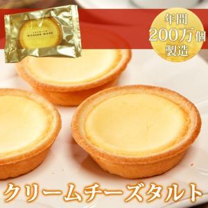 年間200万個突破!  贅沢に使用した、純良でなめらかなナチュラルチーズに牛乳や生クリームを合わせた...