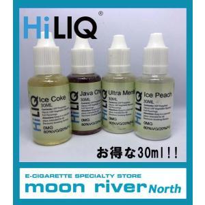 処分セール!HiLIQリキッド 各種 電子タバコ用 お得な30ml ハイリク