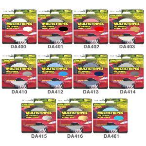 マルチ ストライプ キット チャコールグレー DA414|mooneyes