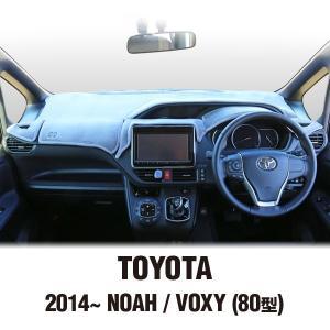 TOYOTA NOAH/VOXY (2014〜) (80型) (ノア/ヴォクシー) 用 オリジナル DASH MAT(ダッシュマット)|mooneyes