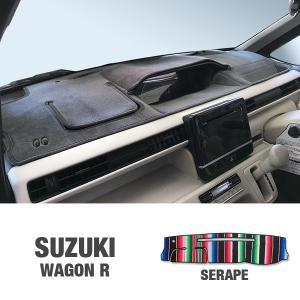 SUZUKI WAGON R (2017〜) (スズキ ワゴンR) 用 オリジナル サラぺ DASH MAT(ダッシュマット)|mooneyes