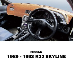 1989-93 Nissan R32 Skyline用 オリジナル DASH MAT(ダッシュマット)|mooneyes