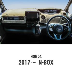2017~ HONDA N-Box(JF3/4)用 オリジナル DASH MAT(ダッシュマット)|mooneyes