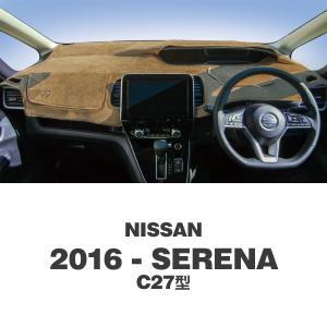 ムーンアイズ 日産(NISSAN) 2016年〜 セレナ (Serena) C27型用 オリジナル ダッシュボードマット|mooneyes
