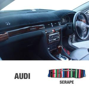 Audi(アウディ)用 オリジナル サラぺ DASH MAT(ダッシュマット)|mooneyes