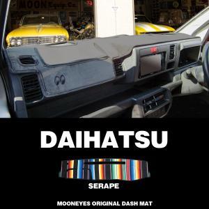DAIHATSU(ダイハツ)用 オリジナル サラぺ DASH MAT(ダッシュマット)|mooneyes