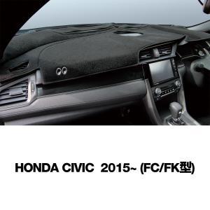 ムーンアイズ ホンダ シビック (HONDA CIVIC) 現行 2015〜(FC/FK型)用 オリジナル ダッシュボードマット|mooneyes