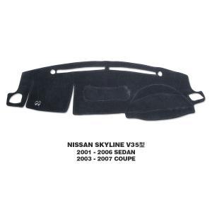 ムーンアイズ 日産 スカイライン V35型 (NISSAN SKYLINE) 2001年-2006年 セダン / 2003年-2007年 クーペ用 オリジナル ダッシュボードマット|mooneyes