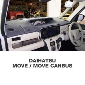 ムーンアイズ ダイハツ ムーヴ / ムーヴ キャンバス  (DAIHATSU MOVE CANBUS)オリジナル ダッシュボードマット|mooneyes