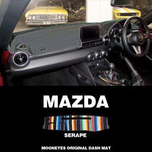 MAZDA(マツダ)用 オリジナル サラぺ DASH MAT(ダッシュマット)|mooneyes
