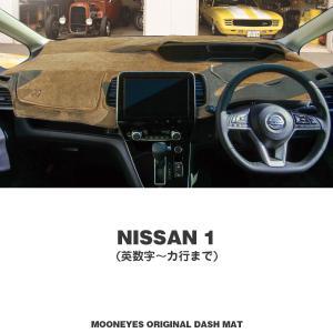 NISSAN (日産) 用 オリジナル DASH MAT (ダッシュマット)|mooneyes