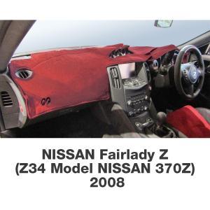 ムーンアイズ 日産 (NISSAN) フェアレディZ (Z34型)2008年〜 ダッシュマット / ダッシュボードマット|mooneyes