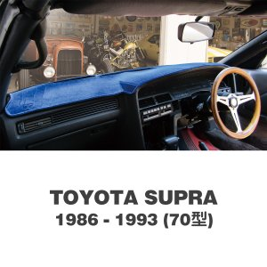 ムーンアイズ オリジナル ダッシュマット トヨタ スープラ (TOYOTA SUPRA) 1986-1993 (70型)用|mooneyes