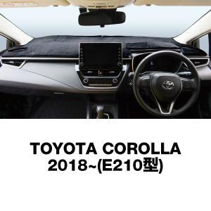 ムーンアイズ トヨタ カローラ (TOYOTA COROLLA) 現行2018〜(E210型)用 オリジナル ダッシュボードマット|mooneyes