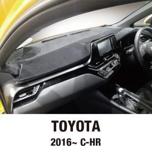 TOYOTA C-HR (2016〜) 用 オリジナル DASH MAT(ダッシュマット)用|mooneyes
