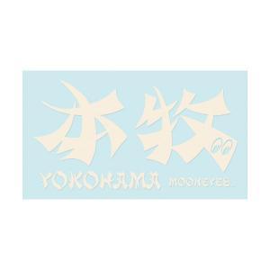 HONMOKU デカール|mooneyes