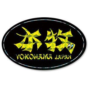 ムーンアイズ HONMOKU Oval ステッカー|mooneyes