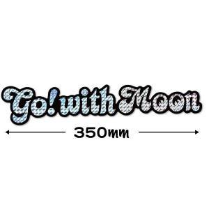 Go with MOON プリズムステッカー|mooneyes