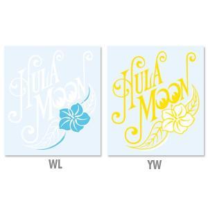 Hula MOON Flower ステッカー (抜きタイプ)|mooneyes