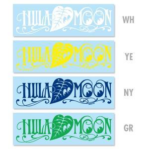 Hula MOON モンステラ ステッカー (抜きタイプ)|mooneyes
