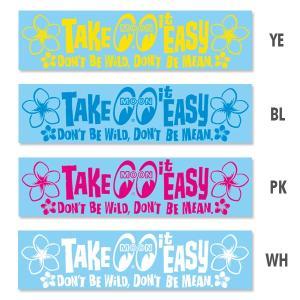 Take it Easy ステッカー (抜きタイプ)|mooneyes