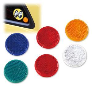 Mini リフレクター セット|mooneyes