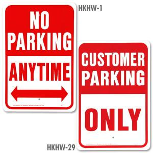 Heavy-Duty Aluminum Traffic Signs|mooneyes