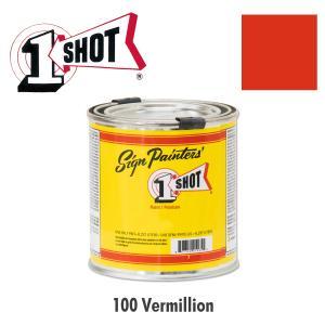 バーミリオン (赤色) 100 - 1 ショット ペイント 237ml ムーンアイズ (MOONEYES)|mooneyes