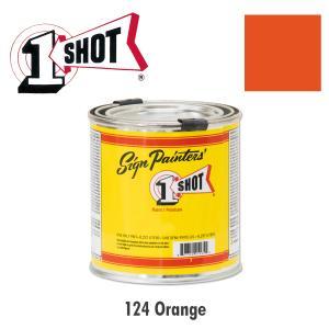 オレンジ (橙色) 124 - 1 ショット ペイント 237ml ムーンアイズ (MOONEYES) mooneyes