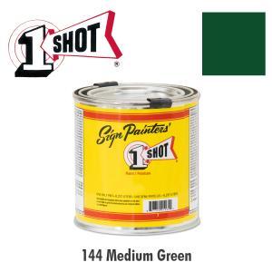 ミディアム グリーン (深緑) 144 - 1 ショット ペイント 237ml ムーンアイズ (MOONEYES)|mooneyes