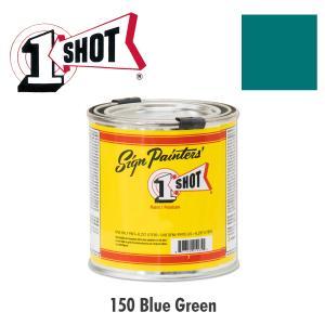 ブルー グリーン (青緑) 150 - 1 ショット ペイント 237ml ムーンアイズ (MOONEYES)|mooneyes