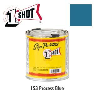 プロセス ブルー (青) 153  - 1 ショット ペイント 237ml ムーンアイズ (MOONEYES)|mooneyes
