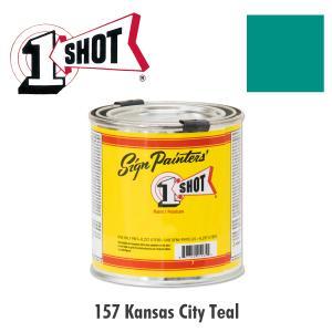 カンサスシティー ティール  (青緑) 157 - 1 ショット ペイント 237ml ムーンアイズ (MOONEYES)|mooneyes