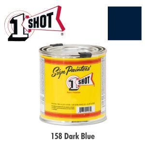 ダーク ブルー  (紺色) 158 - 1 ショット ペイント 237ml ムーンアイズ (MOONEYES)|mooneyes