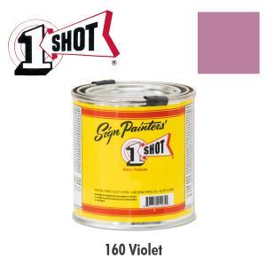 バイオレット  (紫) 160 - 1 ショット ペイント 237ml ムーンアイズ (MOONEYES)|mooneyes