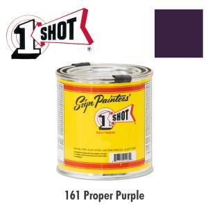 プロパー パープル  (紫) 161 - 1 ショット ペイント 237ml ムーンアイズ (MOONEYES)|mooneyes