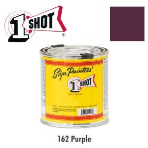 パープル  (紫) 162 - 1 ショット ペイント 237ml ムーンアイズ (MOONEYES)|mooneyes