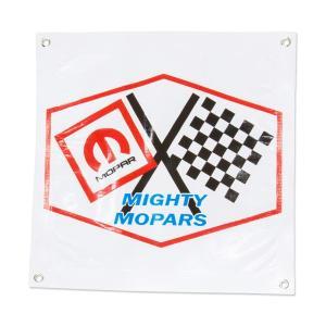 MIGHTY MOPARS バナー|mooneyes