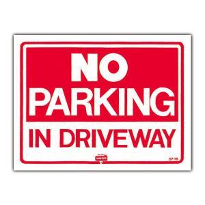 私道により駐車禁止|mooneyes