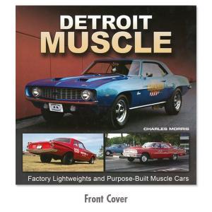 Detroit Muscle mooneyes