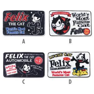 Felix (フィリックス)   フロアー マット|mooneyes