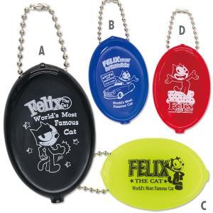 Felix (フィリックス) ラバー コインケース|mooneyes