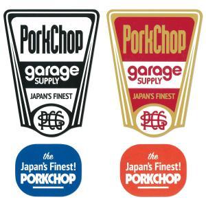 ポークチョップ Porkchop Finest ステッカー セット|mooneyes