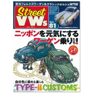 Street VWs Vol.81|mooneyes