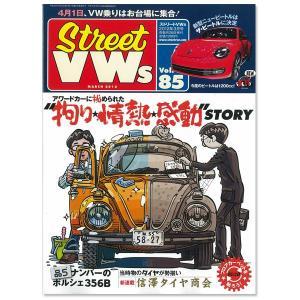 Street VWs Vol.85|mooneyes