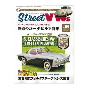 Street VWs Vol.114|mooneyes