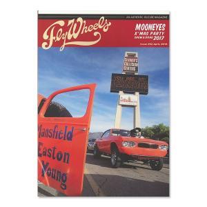 Fly Wheels Magazine vol.52|mooneyes